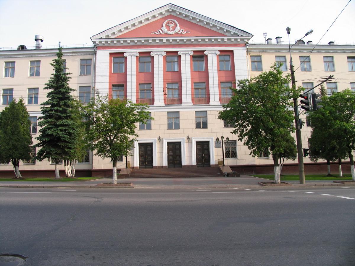 Курская государственная медицинская академия приемная комисси прием металлолома цена в Ивантеевка